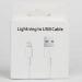 Цены на Кабель для подключения к USB для iPhone 5S,   5C,   5,   iPad Air,   4,   iPad Mini 2 Retina,   iPod,   iPhone 6,   6 plus,   6s,   6s plus Кабель USB. Поддержка iOS7. Подходит для iPhone 5S,   5C,   5,   iPad Air,   4,   iPad Mini 2 Retina,   iPod.