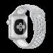 Цены на Спортивный ремешок Nike Style для Apple Watch 42 мм (Серо - белый) Мягкий силиконовый ремешок Nike c для Apple Watch с корпусом 42 мм изготовлен из фторэластомера  -  сверхпрочного и приятного на ощупь силикона. Удобно и надежно фиксируется застежкой pin - and -