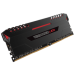 Цены на Память DDR4 4x16Gb 3000MHz Corsair CMU64GX4M4C3000C15R PC4 - 24000