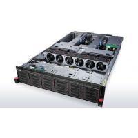 Lenovo ThinkServer RD650 (70D00020EA)