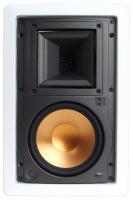 Klipsch R-5650-W