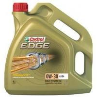 CASTROL EDGE Titanium 0W-40 208л