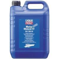 Liqui Moly Marine Motoroil 4T 10W-40 5л (1239)