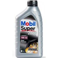 MOBIL Super 2000 X1 Diesel 10W-40 1л
