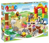 JDLT Happy Zoo 5096