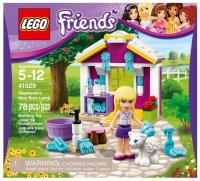 LEGO Friends 41029 ������������� ������ �������