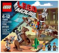 LEGO Movie 70800 Планер для побега