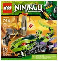 LEGO Ninjago 9447 �������� ����