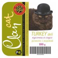 Clan Cat консервы-деликатес с индейкой 100 г