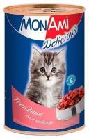 Mon Ami Консервы для котят (с говядиной) 350 г