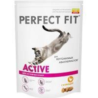 Perfect Fit Active с курицей 0,65 кг