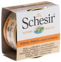 Schesir Консервы для кошек (с тунцом и куриным филе в натуральном соусе) 70 г