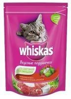 Whiskas Подушечки со сметаной и овощами Говядина, ягненок, кролик 0,8 кг