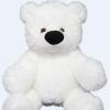 Алина Медведь сидячий «Бублик» 180 см